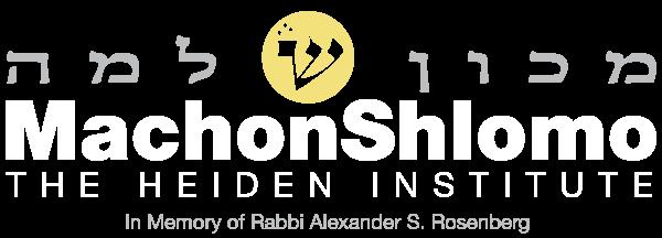 Machon Shlomo